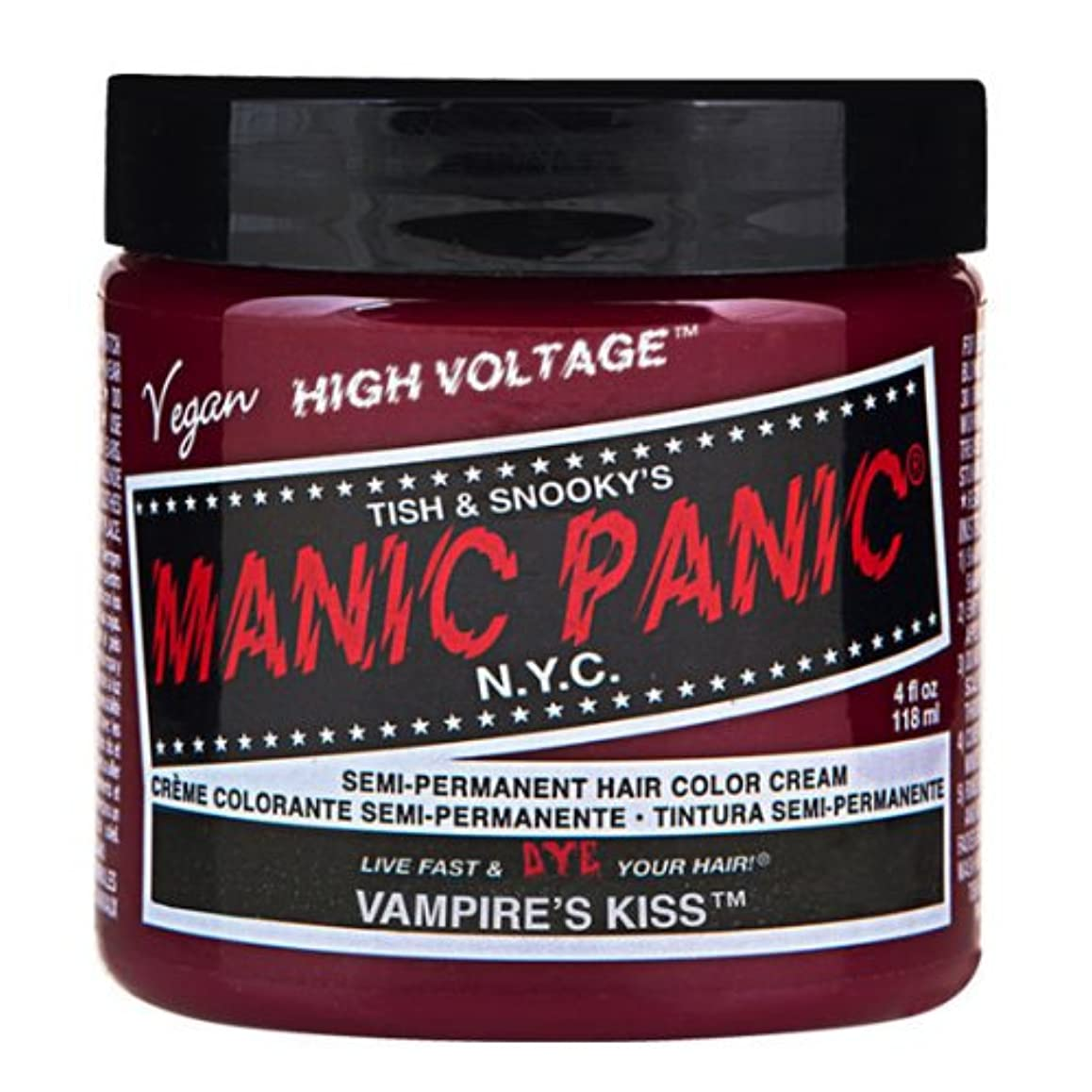 暴露する勇者生物学マニックパニック カラークリーム ヴァンパイアキッス