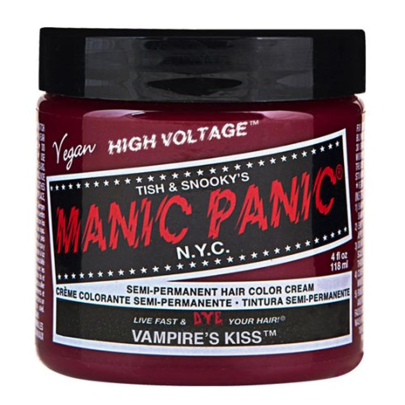 避難世界的に枯渇マニックパニック カラークリーム ヴァンパイアキッス