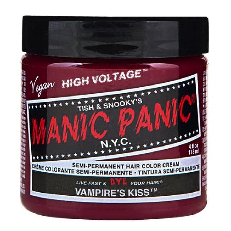 ありふれた本当のことを言うと攻撃的マニックパニック カラークリーム ヴァンパイアキッス