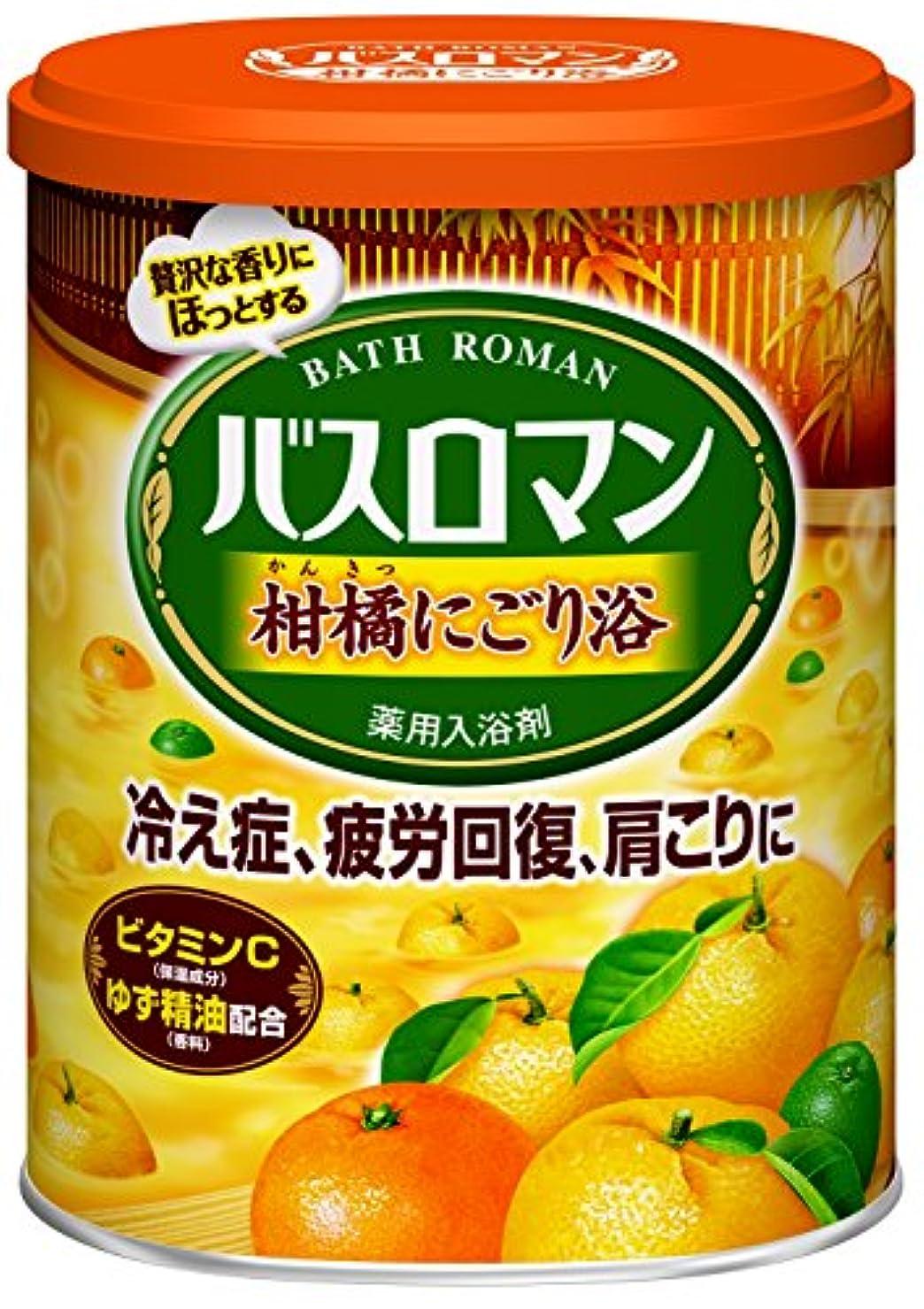 バブル頑張る確保するバスロマン柑橘にごり浴680