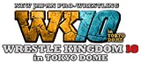 レッスルキングダム10 2016.1.4 TOKYO DOME [DVD]