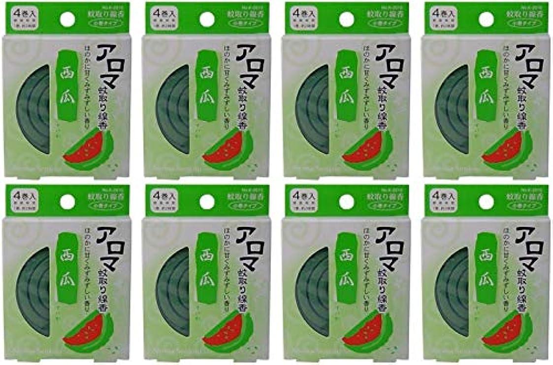 太平洋諸島高音重くする【まとめ買い】アロマ蚊取り線香 西瓜(すいか)【×8個】