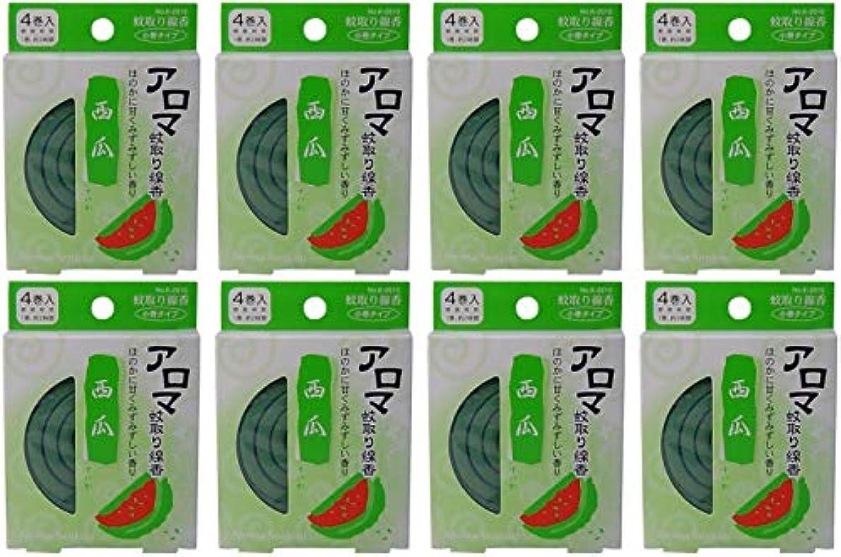 パパ虚栄心オピエート【まとめ買い】アロマ蚊取り線香 西瓜(すいか)【×8個】