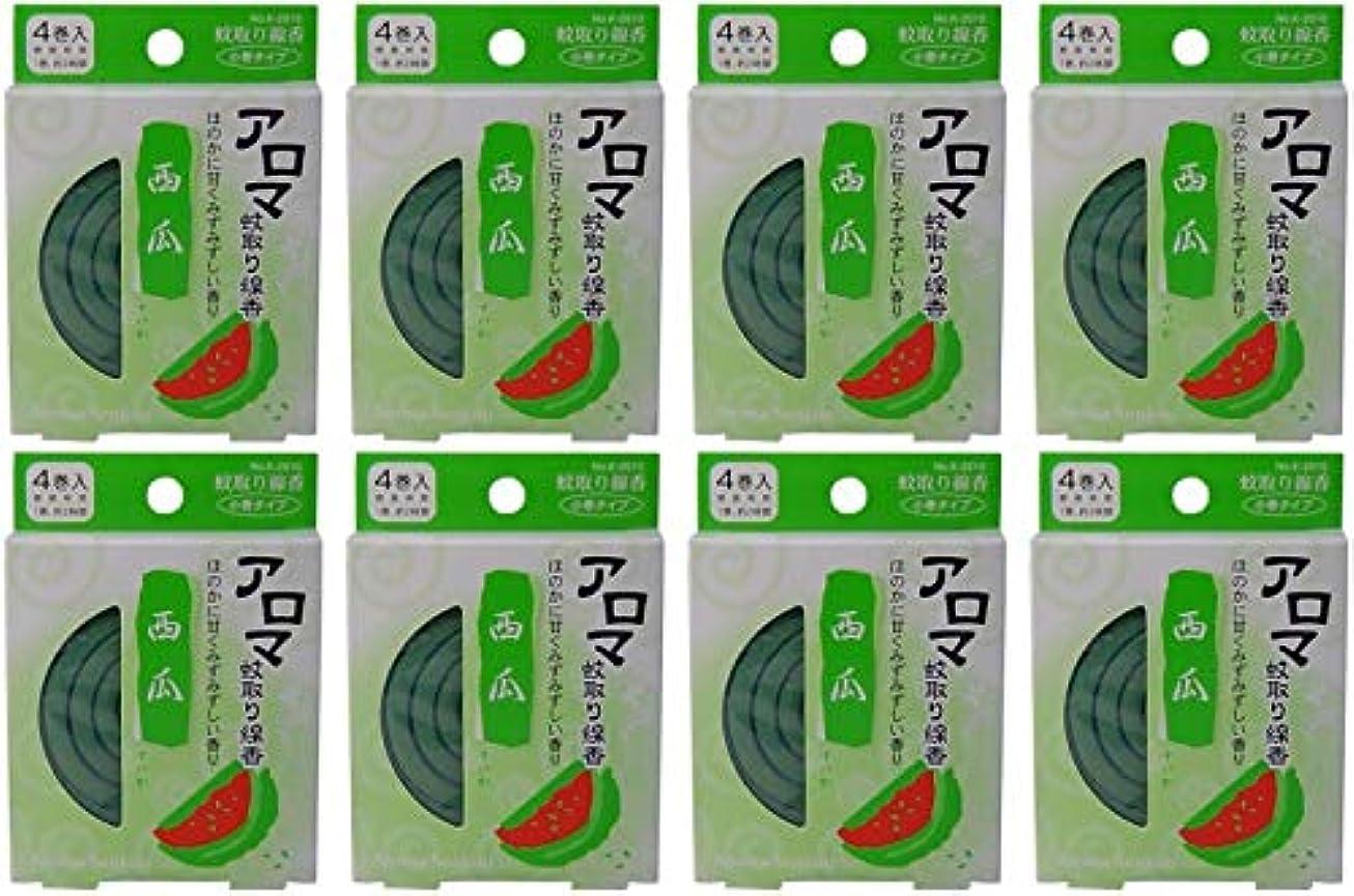 平らなモジュールはちみつ【まとめ買い】アロマ蚊取り線香 西瓜(すいか)【×8個】