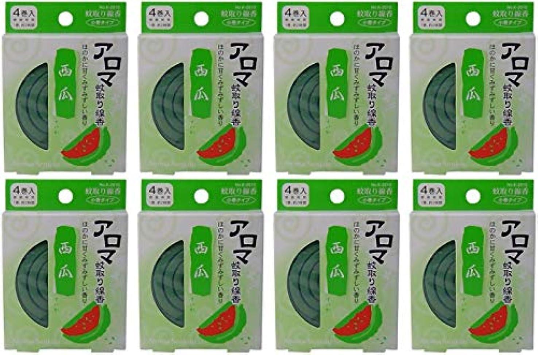 有毒な描写配当【まとめ買い】アロマ蚊取り線香 西瓜(すいか)【×8個】