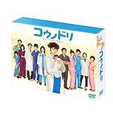 コウノドリ DVD-BOX[TCED-2970][DVD]