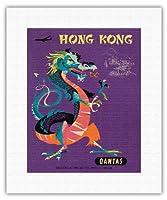 香港 - カンタス航空 - 中国の宝ドラゴン - ビンテージな航空会社のポスター によって作成された ハリー・ロジャース c.1960s - キャンバスアート - 28cm x 36cm キャンバスアート(ロール)