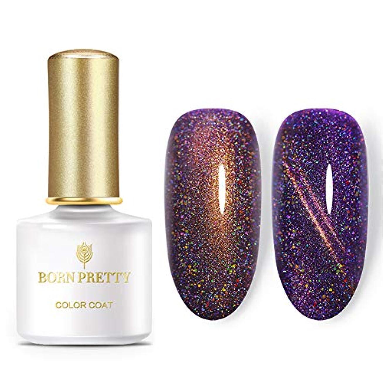 ご近所クラウド友情BORN PRETTY ホロキャツアイジェルカラー 10色選択可 虹のような輝き マグネットで模様が入る UV/LED両対応 カラージェル 6ml [並行輸入品]