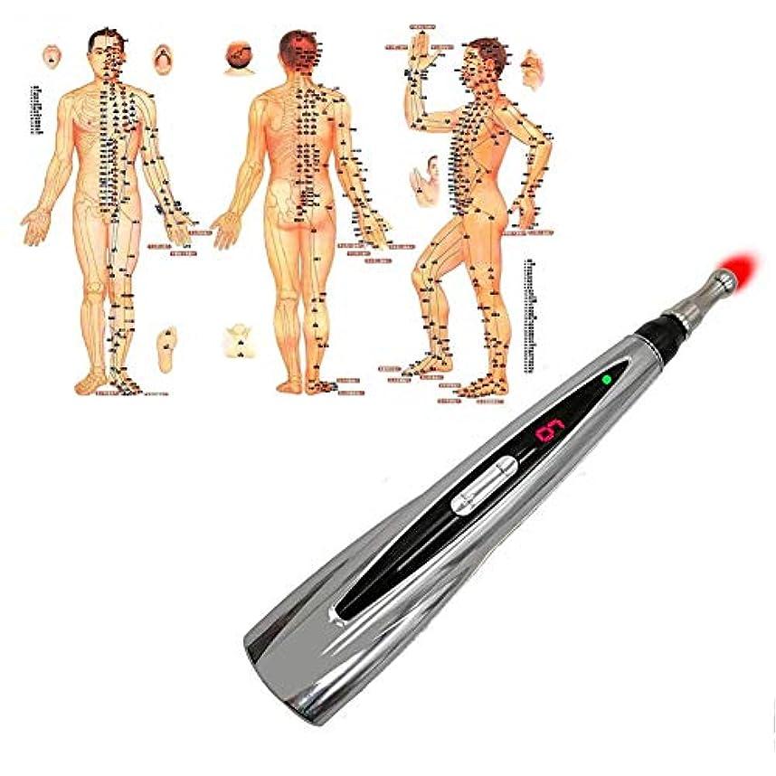 入る先罪悪感2つのマッサージヘッド機能子午線エネルギーの痛み療法の救助機能と再充電可能な刺鍼術のペンUSBエネルギー痛み療法の救助