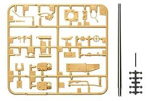 タミヤ 1/35 ディテールアップパーツシリーズ No.60 ドイツ陸軍 4号駆逐戦車 /70 V ラング メタル砲身セット プラモデル用パーツ 12660