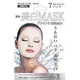 ホワイトクリアマスク 1枚×7パック (医薬部外品)