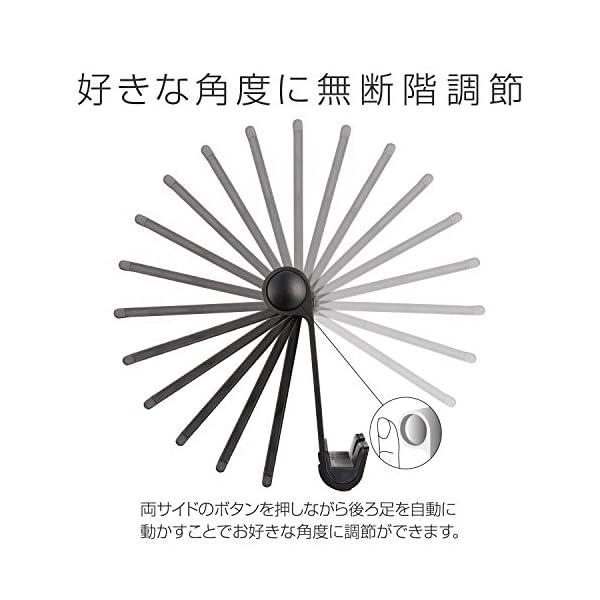 【Amazon認定】タブレット/スマホ スタン...の紹介画像5