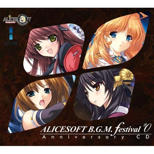 ALICESOFT B.G.M Festival #0 Anniversary CD