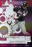 BBM2017 ベースボールカード ルーキーエディション NEXT GENERATION NoNG03 平沢大河