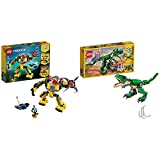 レゴ(LEGO) クリエイター 海底調査ロボット 31090 知育玩具 ブロック おもちゃ 女の子 男の子 &  クリエイター ダイナソー 31058 ブロック おもちゃ 女の子 男の子【セット買い】