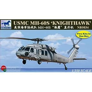ブロンコモデル 1/350 米海兵隊MH-60Sナイトホーク・ヘリコプター2機入 CB5034 プラモデル