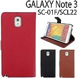 GALAXY Note 3 (SC-01F/SCL22) 用 本革風 手帳型レザーケース  [GALAXY Note 3 SC-01F SCL22 ギャラクシー ノート ケース カバー] (赤)