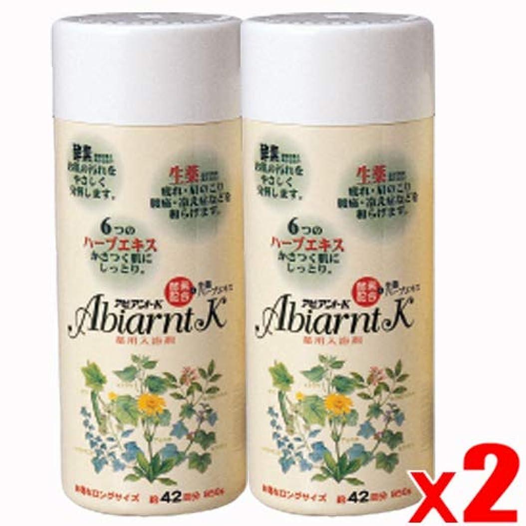 資本男らしい伝える【2本】アビアントK 薬用入浴剤 850gx2本 (4987235024123-2)