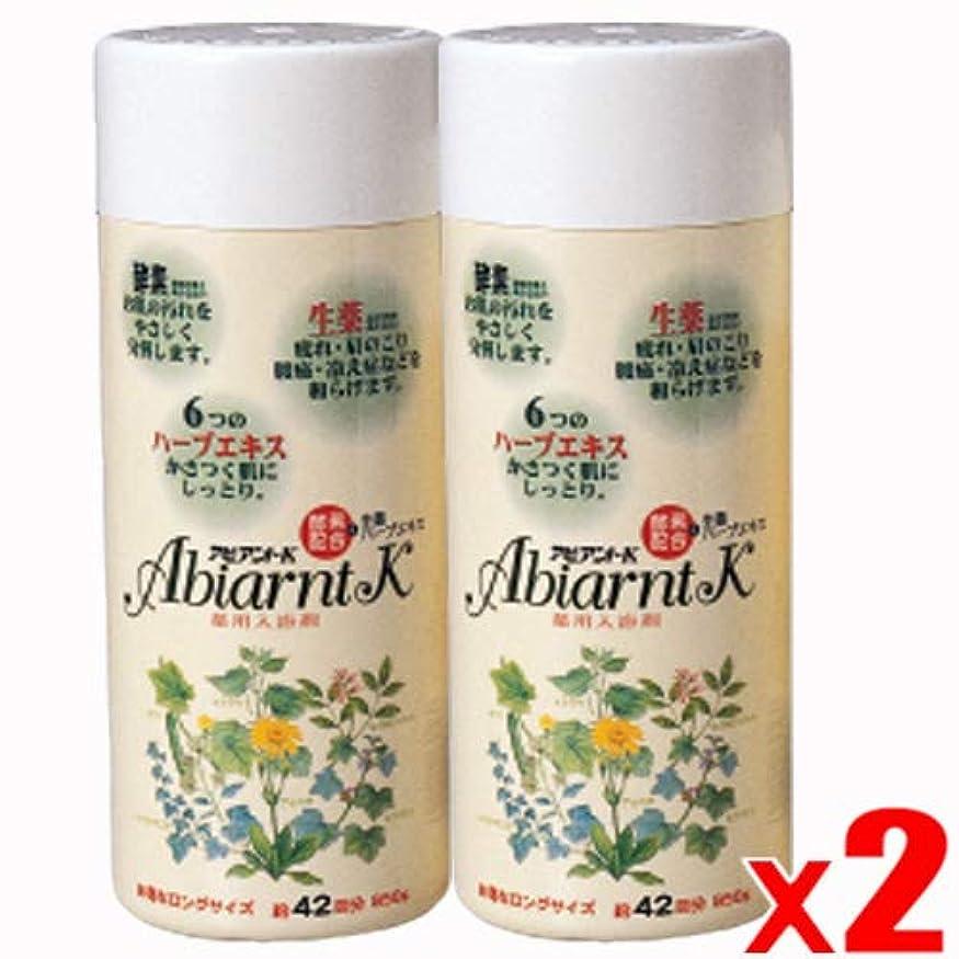エジプト人他に深い【2本】アビアントK 薬用入浴剤 850gx2本 (4987235024123-2)
