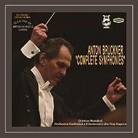ブルックナー:交響曲全集 マンデアル(指揮)クルジュ=ナポカ・フィル