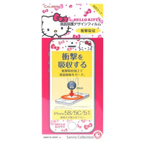 キャリバー iPhone5S/5C/5 衝撃吸収液晶保護デザインフィルム - ハローキティ TYPE SI ハローキティ ピンクリボンIP-039
