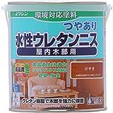 和信ペイント 水性ウレタンニス 屋内木部用 高品質・高耐久・食品衛生法適合 ケヤキ 0.7L