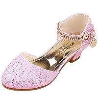 [topmodelss] 女の子 ドレスシューズ ピアノ発表会靴 滑り止め フォーマル靴 17.5cm-23.5cm