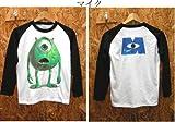 モンスターズインク Tシャツ  (マイク(ホワイトXクロ))