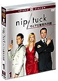 NIP/TUCK-マイアミ整形外科医-〈セカンド・シーズン〉セット1[DVD]