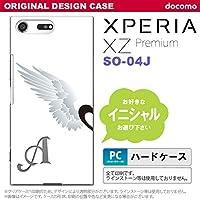 SO04J スマホケース Xperia XZ Premium ケース エクスペリア XZ プレミアム イニシャル 翼(ペア) 白(左) nk-so04j-788ini W