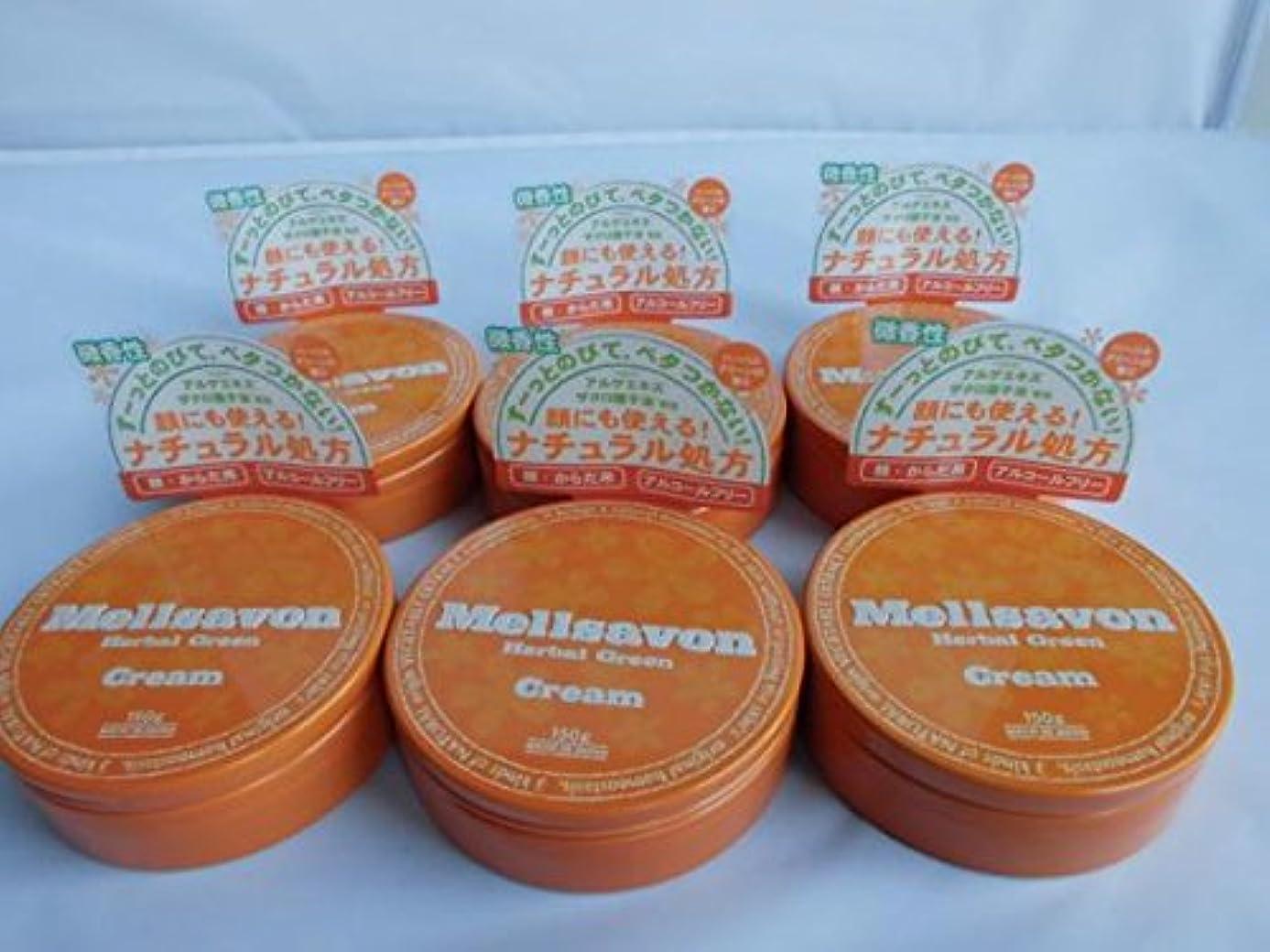 レンドスタッフ生産的【6個セット】 [メルサボン] スキンクリーム(ハーバルグリーン)大缶 [6個セット]
