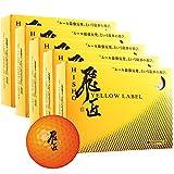 【5ダース】WORKS GOLF(ワークス ゴルフ) ゴルフボール 飛匠 YELLOW LABEL(イエローラベル) 激飛び公認球 5ダースセット(12球×5) 【送料無料】 (オレンジ)