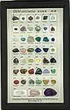 ジェムストーン 宝石鉱物標本45種 (解説・水晶のおまけ付き)