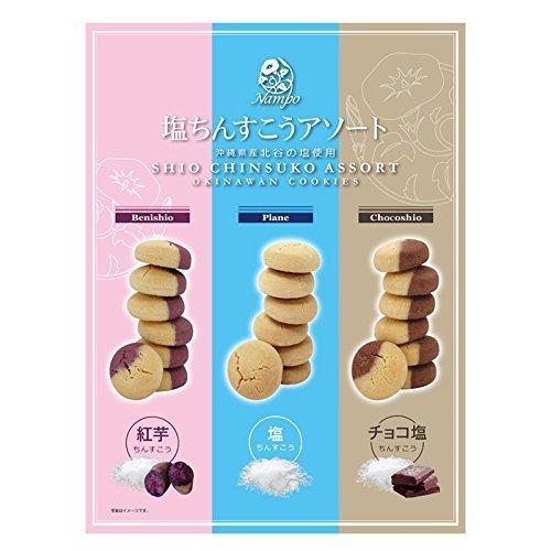 北谷の塩入り 塩ちんすこう アソート 36個入×1箱 ナンポー 沖縄土産におすすめのお菓子