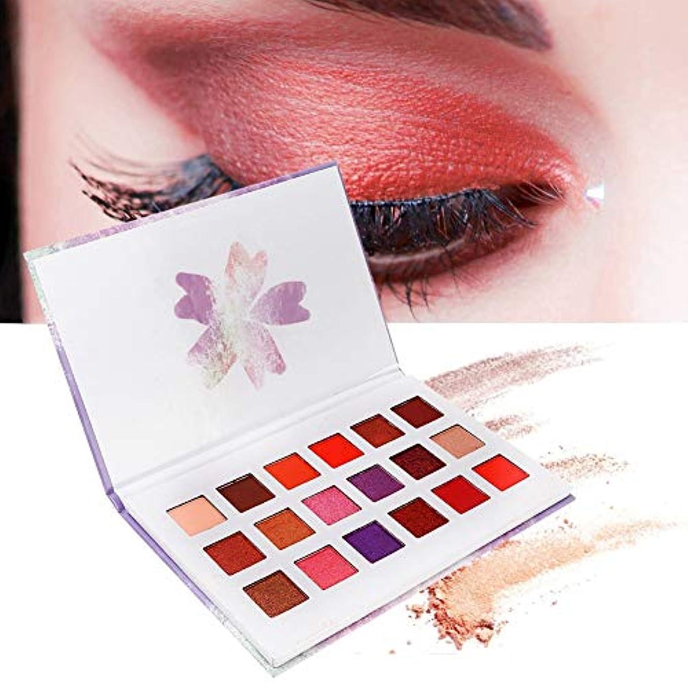 ドラッグ探す主要なアイシャドウパレット 18色 防水マットグリッターアイシャドウ化粧品パウダー