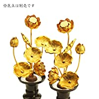 仏具 常花(金蓮華)5号7本立(一対入り) 常花高さ16.0cm