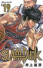 新装再編版 SLAM DUNK 第19巻