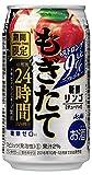 アサヒもぎたて期間限定新鮮リンゴ缶 [ チューハイ 350ml×24本 ]