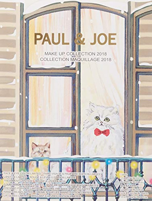 遮る承認する南西ポール&ジョーボーテ メイクアップ コレクション 2018