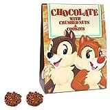 チョコレート チップ と デール (横三角箱) クラッシュナッツ&クッキー入り ディズニー お土産 お菓子 ナッツ チョコ ディズニー リゾート 限定