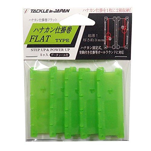 TACKLE in JAPAN(タックルインジャパン) ハナカン仕掛巻フラットタイプ/ライム