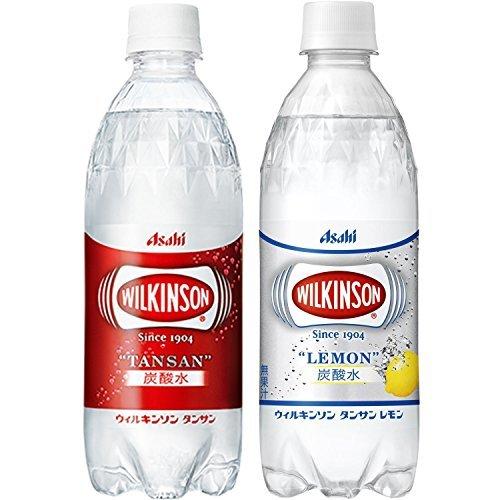 ウィルキンソン タンサン & ウィルキンソン レモン [500ml×24本]×2ケース