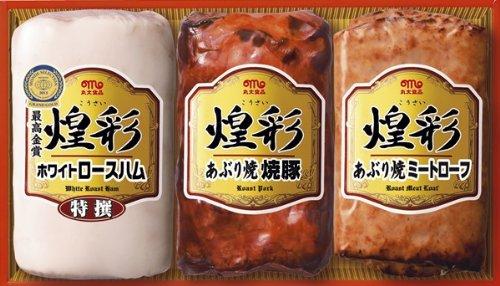 丸大食品 煌彩ハムギフト KK-403