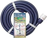 タカギ(takagi) 延長ホース 5m PH03012NB005ES【2年間の安心保証】