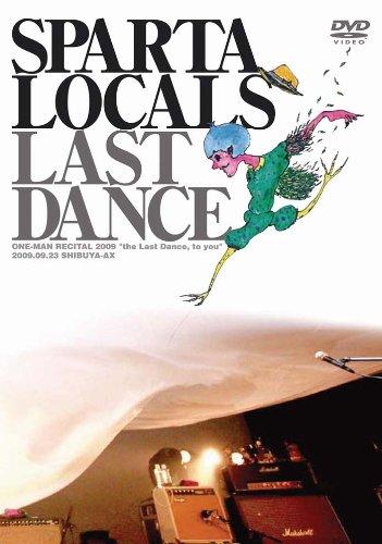 ラストダンス *通常盤 [DVD]