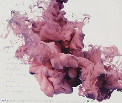 beautiful/ちいさな足跡 (SINGLE+DVD)