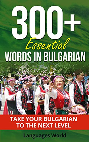 Learn Bulgarian: 300+ Essential Words In Bulgarian - Learn Words Spoken In Everyday Bulgaria (Speak Bulgarian, Bulgaria, Fluent, Bulgarian Language): Forget ... Improve your vocabulary (English Edition)