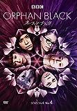 オーファン・ブラック シーズン4 VOL.4 [DVD]