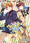 ヘタリア World☆Stars 第3巻