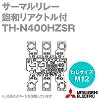 三菱電機 TH-N400HZSR 150A サーマルリレー (飽和リアクトル付) (ヒータ呼び 150A) (3極2素子) NN